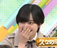 【欅坂46】てちキタ━━━━━━(゚∀゚)━━━━━━ !!!!!