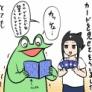 【41日目】絵日記「小学生」