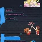 【画像】ワイ、アニメのLINEスタンプをバイト先の中国人に送るも嘲笑われる