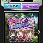【モバマス】4周年記念 新たなコンテンツ「ゲームセンター」公開!