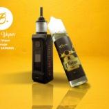 『大人気リキッド Basic Vapor レモンサングリア 60ml』の画像
