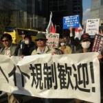 「日本人への差別的言動も何故含まれないのか」…ヘイトスピーチ規制法案定義「日本以外の出身者への差別」に疑問の声