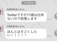 NMB48メンバーが一斉にTwitterを開始!現時点で始めてるメンバーまとめ
