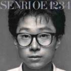 『大江千里「1234」【改訂版】』の画像