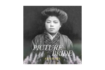 """海外「日本人の忍耐の象徴」古にハワイへ渡った女性達""""ピクチャーブライドに海外が最注目"""