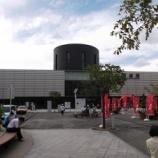 『2014年 9月 6~ 7日 渡島檜山支部大会:函館市』の画像