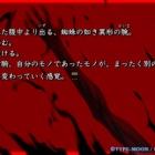 『Fate/stay night日記 桜ルートその2~よからぬ夢~』の画像