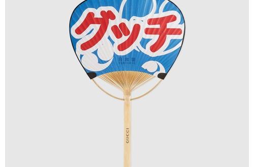 【急募】蒸し暑いから少しでも涼む方法教えてくれ!!!!!!のサムネイル画像