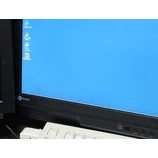 『【ナナオ】EIZOのFORIS FS2332(フォリスFS2332)を買った。【EIZO】』の画像