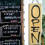 『'07.9月のお出掛け①岡本~初めての珈琲専門店【珈琲春秋】』の画像