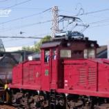 『惜別 炭鉱電車⑪~三井化学専用鉄道~』の画像