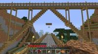 エメラルド山におまけに橋を架ける