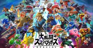 全ファイター参戦!『大乱闘スマッシュブラザーズ SPECIAL』が12月7日に発売!