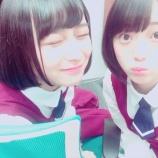 『【乃木坂46】堀ちゃんとあーちゃんの755動画、アップされてすぐ消えてしまったみたいなんだけど・・・』の画像