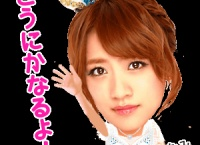 AKB48選抜総選挙と755がコラボ!立候補者272名全員のスタンプを提供!