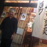 『季織亭(経堂)』の画像
