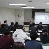 『ペライチが変えるWebマーケティングセミナー開催!ペライチ創業者の山下翔一氏にご講演いただきました!!』の画像