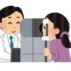 【画像】誕生日の人間の目の検査がこれwwww