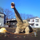 『恐竜出現!』の画像