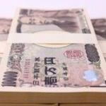 国から100万円返金命令が来たんだけどどうすればいいの?