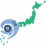 『【スーパー台風迫る】経験者に学ぶ、沖縄の窓ガラス台風対策』の画像
