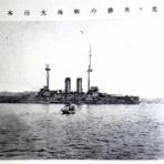 軍艦三笠 考証の記録