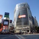 『「まんだらけ 渋谷店」にて、まんだらけの株主優待券を使ってみた』の画像