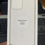 『iPhone 12 Pro Max のケース届く』の画像