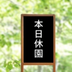 武蔵野市議 川名ゆうじ blog