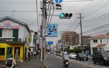 『2019/8/26 朝は涼しい江ノ島サイクリング♪』の画像