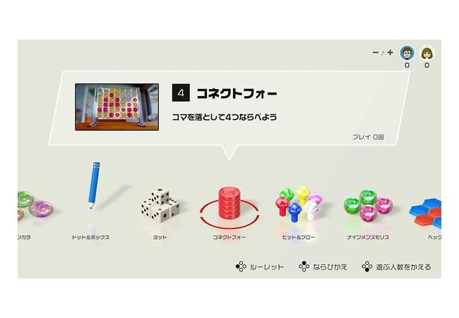 Switch『アソビ大全』ジワ売れきたあああ!!