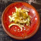 『国東の食環境(143)青ゆず料理』の画像