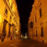 『マルタ旅行記18 夜景がきれいなアッパー・バラッカ・ガーデンは猫が沢山!そして毎晩打ち上げられる花火がうるさい』の画像