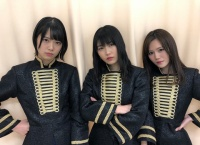 【今夜19:57~】横山由依、込山榛香、小田えりなが「めちゃイケ」に出演!