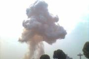 中国 区役所などが同時大爆発
