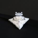 『【型紙】ノンスケール スターデストロイヤー (A4 1枚) [Paper Model]』の画像