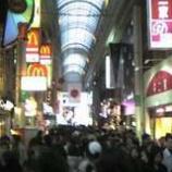 『(大阪)難波も混んでます』の画像