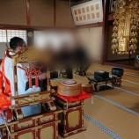 『水野モニカベロイター様ご来寺』の画像