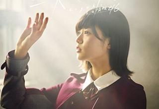【動画像】 神を超えた中学生・平手友梨奈ちゃんのダンスが凄すぎると話題にwwwwwwwwww
