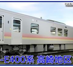 JR東日本GV-E400系(秋田車)が上越線で試運転…八高北線への導入目論む?