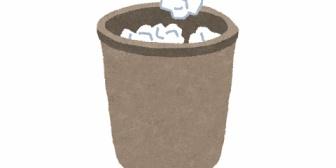 【掲示板】ゴミ捨て場『雑談・実況板』