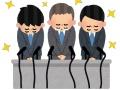 【速報】 NGT48運営、謝罪会見 服装がおかしいwwwⅴwwwⅴwww
