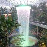 『【シンガポール・チャンギ空港】 JEWEL(ジュエル) ===複合施設のドーム内に巨大の人工の滝が!===』の画像