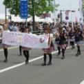 2016年横浜開港記念みなと祭国際仮装行列第64回ザよこはまパレード その43(ヨコハマカワイイパレード/ディアステージ)