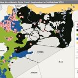 『プーチンのシリア空爆にやっと反応したオバマ 軍事顧問50人派遣で何が変わるのか』の画像