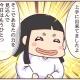 許さない!ニセ霊能者を成敗した話【10】
