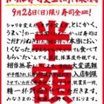 NPB NEWS@なんJまとめ