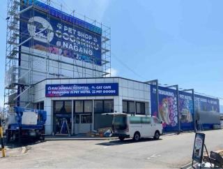 大豆島にあるペットショップ『COO&RIKU長野店(クーアンドリク)』が移転のため閉店。北尾張部に『COO&RIKU新長野店(クーアンドリク)』として移転オープンするらしい。