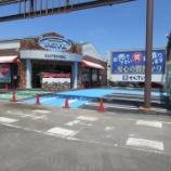 『愛知県春日井市 店舗駐車場リフォーム工事(青色、緑色カラー塗装・スロープ施工例)』の画像