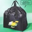 【速報】smart (スマート) 2020年 08月号 《特別付録》 映画『劇場版ポケットモンスターココ』 買い物に便利なレジカゴバッグ